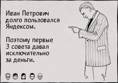 Картинка про рекламный шум в яндексе